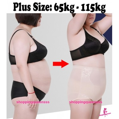 Plus Size Body Shaper Women High Waist Underwear Abdomen Panties DY5121