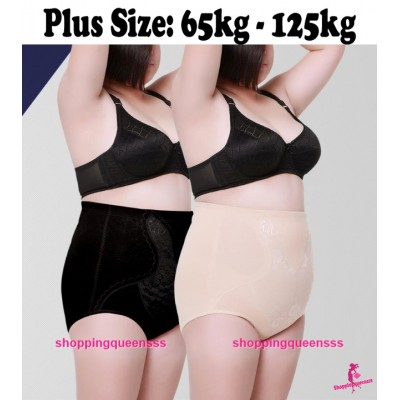 Plus Size Body Shaper Women High Waist Cotton Underwear Abdomen Panties DY5133