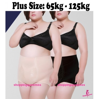 Plus Size Body Shaper Women High Waist Cotton Underwear Abdomen Panties DY5137